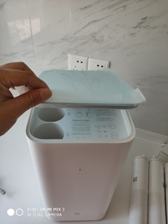 新房必备!小米净水器!