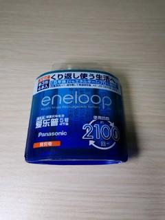第四代爱乐普充电电池晒物