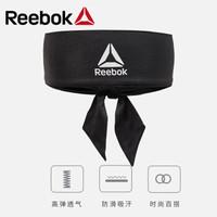 Reebok 锐步 RAAC-16010 男女款防水吸汗发带