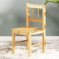 好事达  靠背椅 竹制椅子凳子 木面餐椅会议椅 便携式家用椅 休闲椅 亮节3461