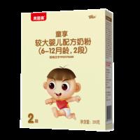 贝因美 童享较大婴儿配方奶粉2段200克 盒装 童享2段200克
