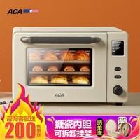 北美电器(ACA)电烤箱 ATO-E45S