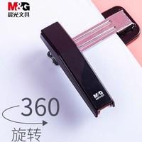 M&G 晨光 省力订书机+订书钉1盒