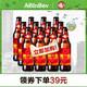 百威精酿系列拳击猫第一血啤酒整箱355ml*12瓶 99元