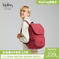 Kipling女款大容量帆布轻便斜跨手提双肩背休闲双肩包|CARAF 复古深红