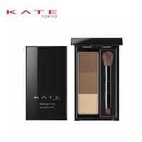KATE 凯朵 三色造型眉粉 3g *2件 +凑单品
