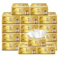 清风纸巾原木纯品抽纸整箱家用纸抽实惠装大包餐巾纸卫生纸面巾纸