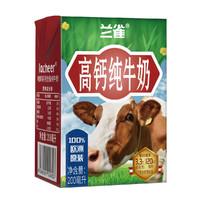 兰雀 全脂高钙牛奶 200ml*24盒 *2件