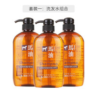 KUMANO COSMETICS 熊野油脂 无硅弱酸性马油洗发水 600ml*3瓶装