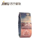 苏宁极物 Paper Watch 纸手表 旅行 *5件