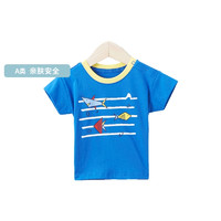 moomoo童裝男嬰童多彩休閑短袖T恤 *4件