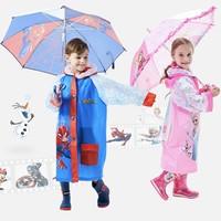 Disney 迪士尼 儿童雨伞