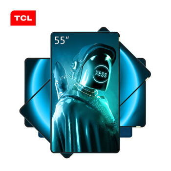 TCL·XESS A200Pro 55英寸(圆角)旋转智屏 4K  液晶电视