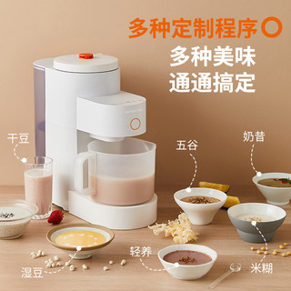九阳破壁免洗豆浆机家用全自动新款煮多功能预约高转速大容量K150