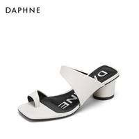 Daphne/达芙妮夏款凉鞋女几何造型方头趾环拖鞋1019303037 米白 35 *2件