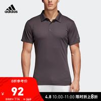 阿迪达斯官网adidas CLIMACHILL POLO男装网球POLO衫短袖运动T恤CE1442 如图 XL