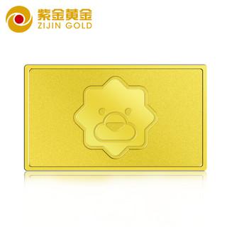 ZiJin 紫金 苏格拉宁投资Au9999足金金条  19*33*0.8mm 10g