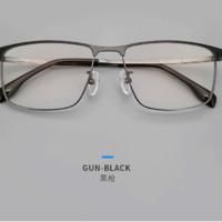 HAN 汉 42127 黑枪 商务纯钛半框眼镜框 +1.56折射率 非球面防蓝光镜片