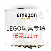 促銷活動:亞馬遜海外購 日亞LEGO玩具專場