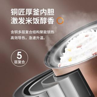 Joyoung 九阳 F-40FZ820 电饭煲