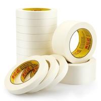 奔亿达 美纹纸胶带 5mm*20米 30卷