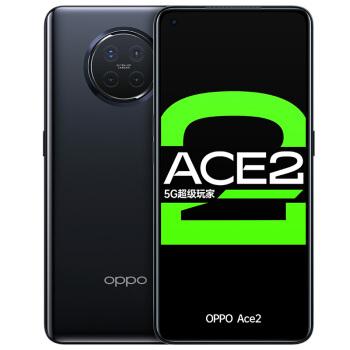 移动专享 : OPPO Ace 2 5G智能手机 8GB+256GB