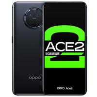 OPPO Ace 2 5G智能手机 8+128 月岩灰