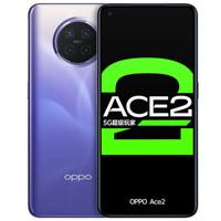 仅北京:OPPO Ace 2 5G智能手机 8GB+128GB