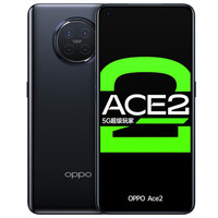 限北京,有券的上:OPPO Ace 2 5G智能手机 8+256 月岩灰