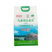 乌苏里江农夫 机器收割 五常原粮稻花香2号 大米 5kg