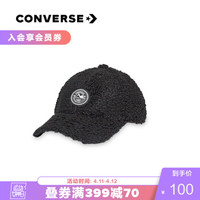 CONVERSE匡威官方 Sherpa Baseball HPS 棒球帽 10018011 黑色/10018011-A01 OSFA