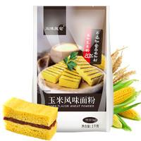 陈克明玉米面粉1kg包子馒头杂粮粗粮面粉