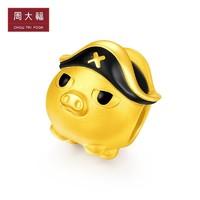 CHOW TAI FOOK 周大福 R22327 潮酷船长猪转运珠 约2.3g
