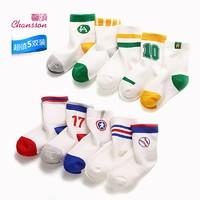 馨颂 儿童精梳棉袜子 5双装