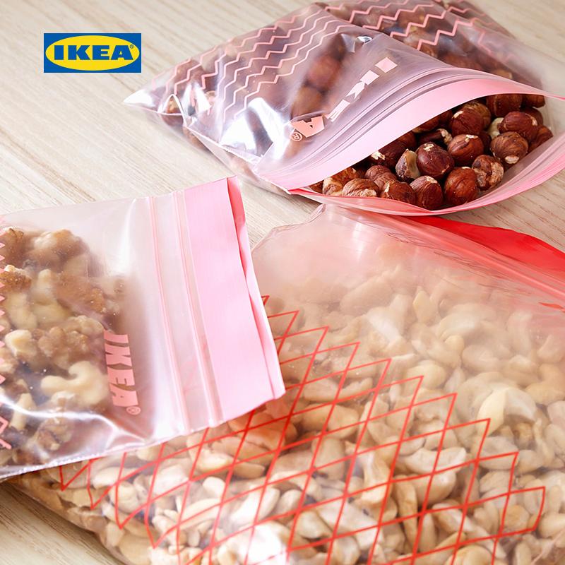 IKEA宜家ISTAD艾斯塔塑料袋食品袋密封袋保鲜袋厨房
