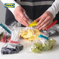 IKEA宜家BEVARA贝瓦拉封口夹30件套宜家经典多种尺寸保险密封