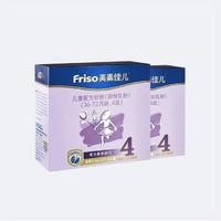 Friso 美素佳儿 婴幼儿奶粉金装4段  1200g*2盒 *2件