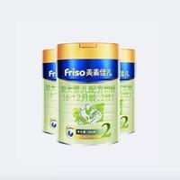 Friso 美素佳儿  婴幼儿奶粉 二段 900g*3罐