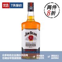 白占边 金宾肯塔基波本威士忌洋酒Jim Beam 1.75L 1750ml大瓶装 *2件