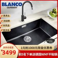 洗菜盆 德国铂浪高BLANCO SUBLINE700-U花岗岩水槽洗菜盆石英石单槽台下