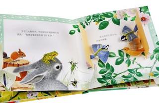 《乐乐趣·动物朋友神奇立体书》 (套装共4册)