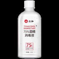 仁和酒精75度乙醇家用杀菌消毒水500ml *2件