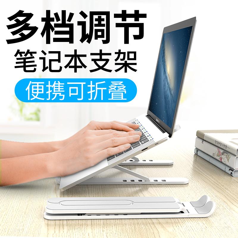夕米笔记本电脑支架托架散热桌面增高底座升降便携式颈椎悬空架子