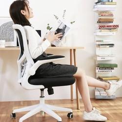 "Hbada 黑白调 小Y""双腰托人体工学椅"