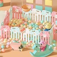 AOLE-HW 澳乐 儿童月亮围栏 8小片 1门栏 1大片