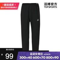 adidas阿迪达斯男子AI PNT COMM针织长裤 TOPSPORTS FJ6861 M