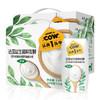 认养一头牛 常温原味法式酸奶 200克*12盒*2箱