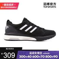 限尺码 : adidas阿迪达斯男子adizero tempo 9 m跑步鞋 TOPS B37423 41