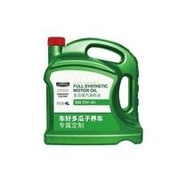 统一 全合成机油 瓜子养车定制版 5w-30 4L