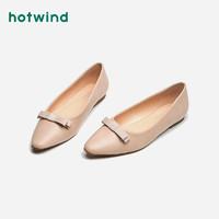 hotwind 热风 H07W9103 春季新款女士时尚休闲鞋